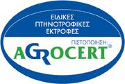 Agrocert