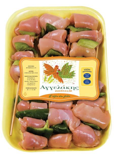 Σουβλάκι Κοτόπουλου Μπούτι