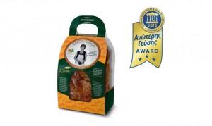 Βραβείο Ανώτερης Γεύσης για το Μαριναρισμένο Κοτόπουλο Αγγελάκης