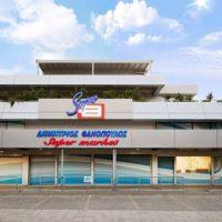 Τα προϊόντα μας τώρα και στα super market Δημήτριος Θανόπουλος