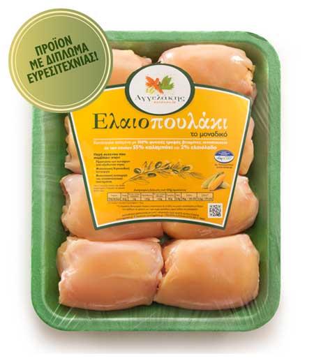Φιλέτο Μπούτι Κοτόπουλο Ελαιοπουλάκι