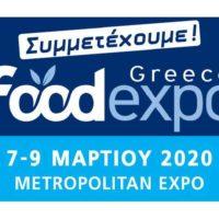 Τα κοτόπουλα Αγγελάκης δίνουν δυναμικά το παρόν για ακόμα μια χρονιά στη FOOD EXPO 2020