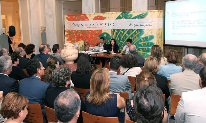 Παρουσίαση της Ανανεωμένης Εταιρικής Ταυτότητας στο Μουσείο Μπενάκη
