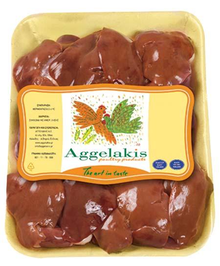 Chicken Giblets