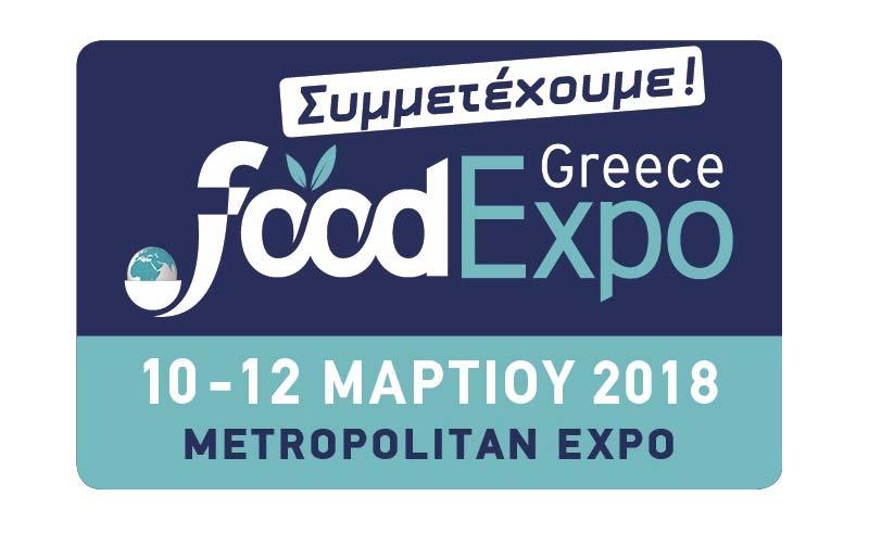 Η ΑΓΓΕΛΑΚΗΣ Α.Ε. στην FOOD EXPO 2018