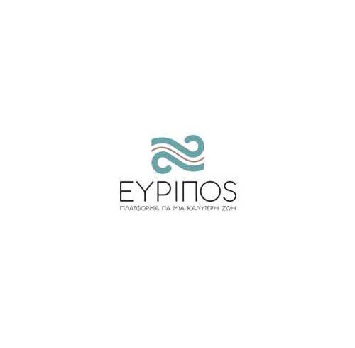 Συνάντηση με θέμα Εύριπος- πλατφόρμα για μια καλύτερη ζωή