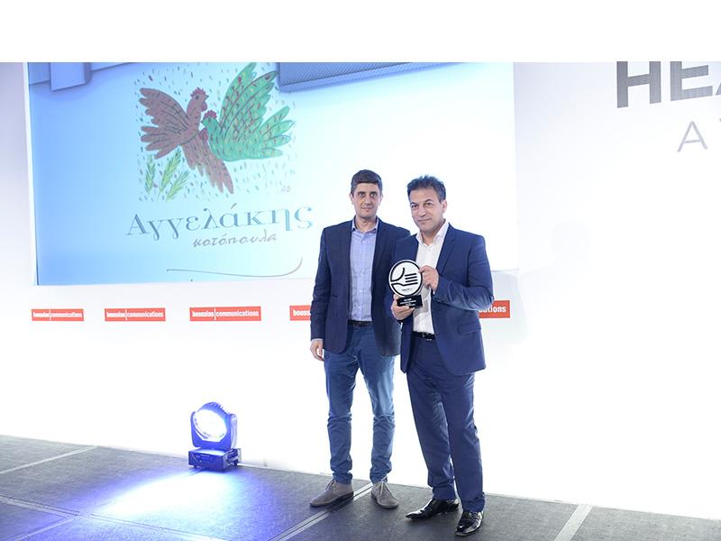 Δύο βραβεύσεις για το Ελαιοπουλάκι στα Healthy Diet Awards 2020