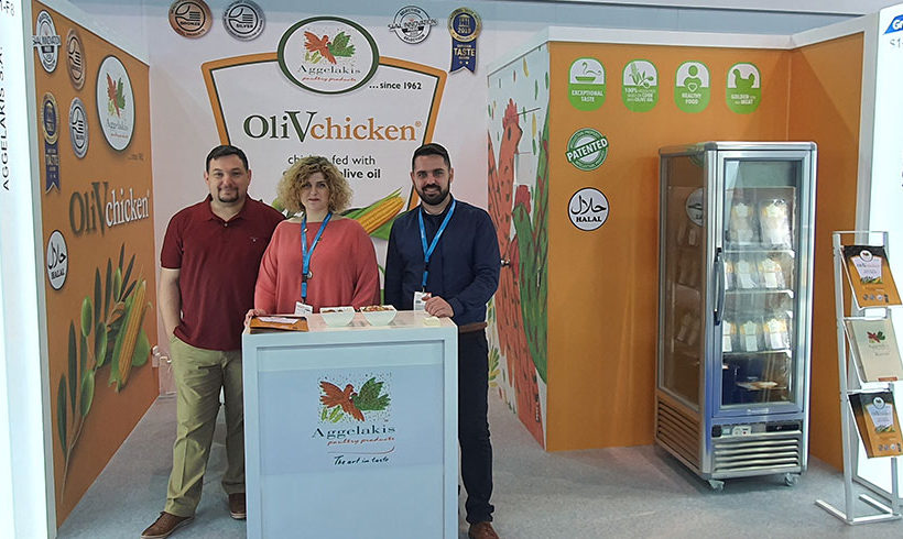 Positive outcome from the participation of Aggelakis Poultry Products at Gulf Food 2020